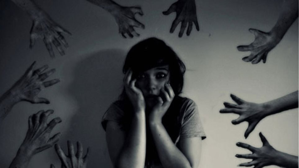 Αγχώδης διαταραχή ραντεβού ιστοσελίδα